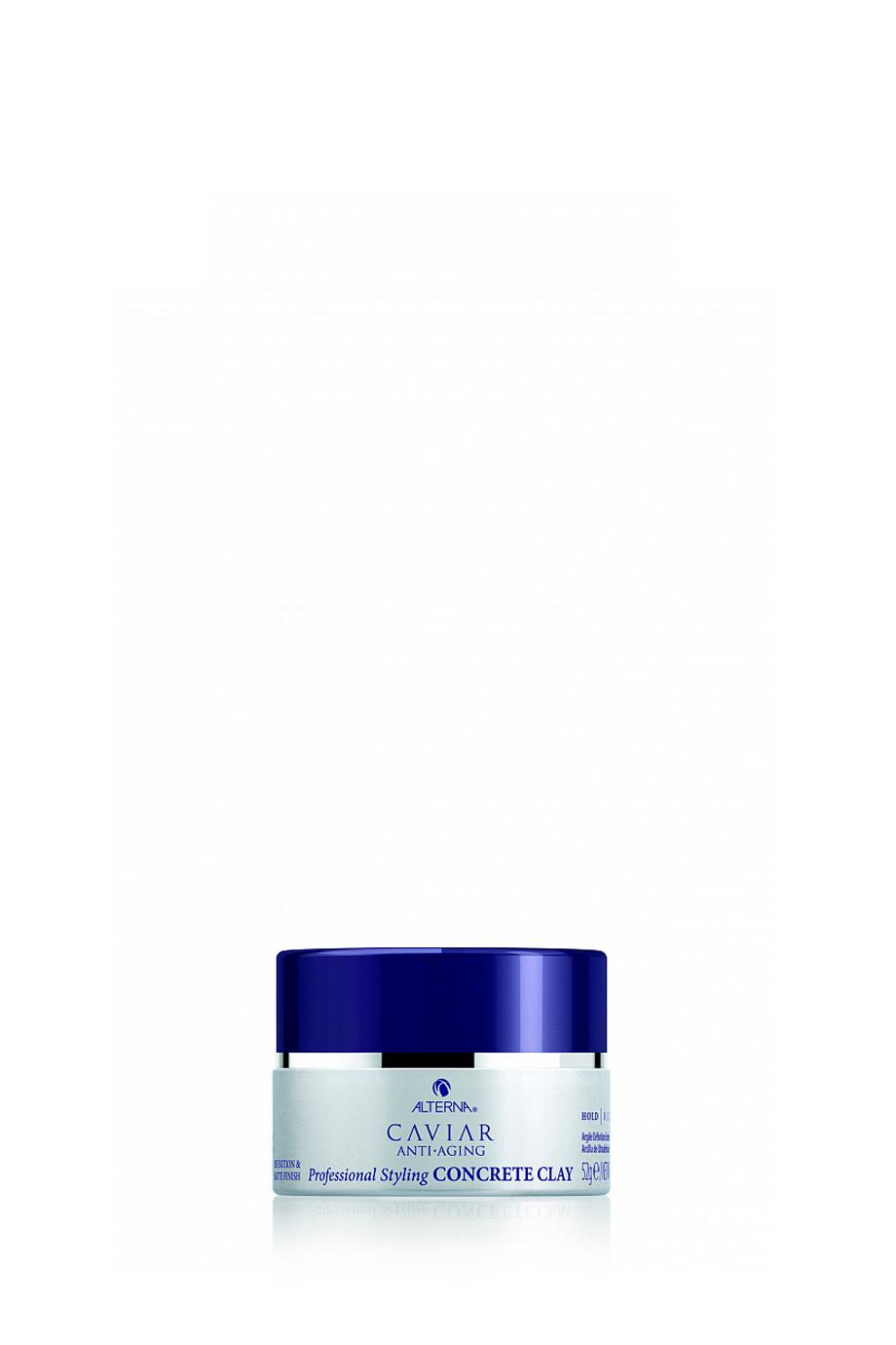 Caviar Anti-Aging Professional Styling Concrete Clay Дефинирующая глина сильной фиксации с антивозрастным уходом, 52 гр