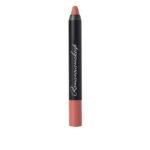 Romanovamakeup Помада-карандаш для губ Sexy Lipstick Pen Velvet Ketione