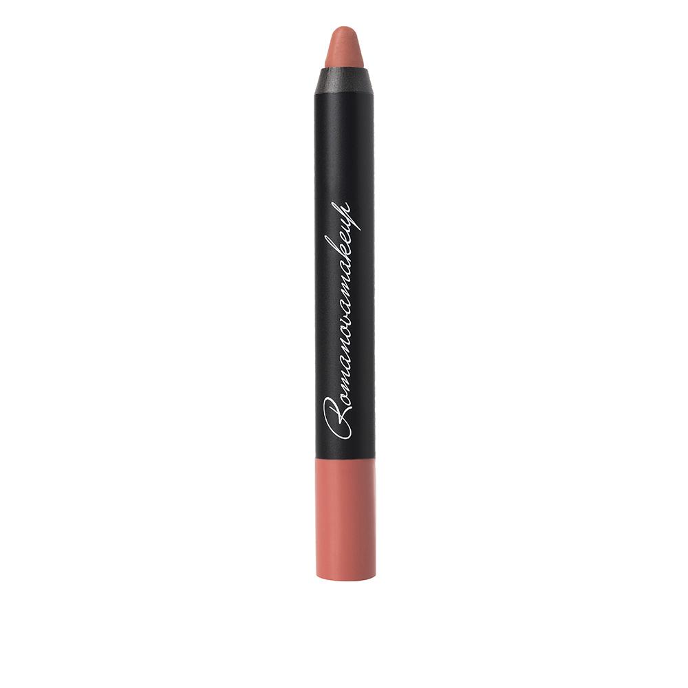 Помада-карандаш для губ Sexy Lipstick Pen Velvet KETIONE