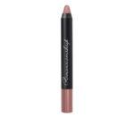Romanovamakeup Помада-карандаш для губ Sexy Lipstick Pen Velvet PRALINE