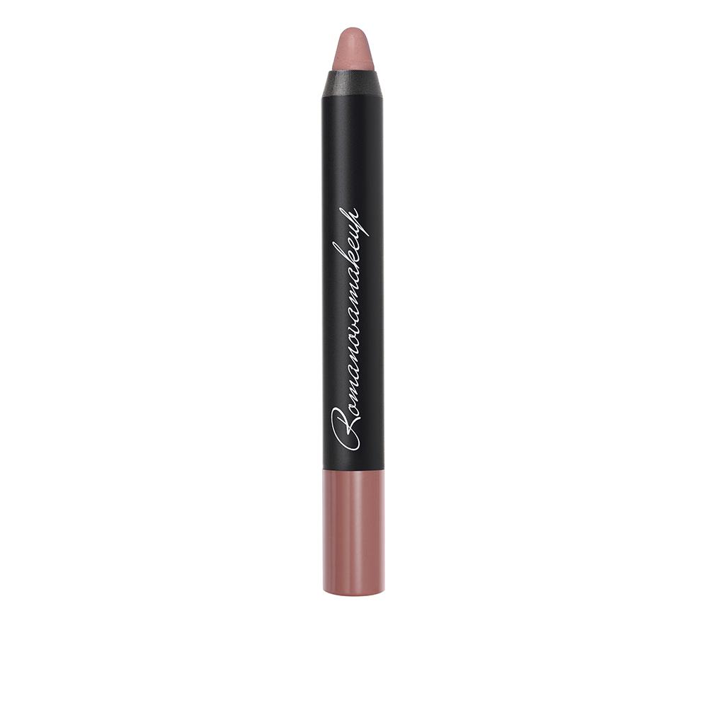 Помада-карандаш для губ Sexy Lipstick Pen Velvet PRALINE